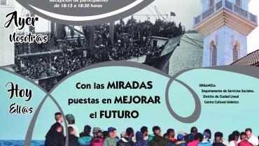 3ª Jornada de Convivencia Intercultural de Ciudad Lineal